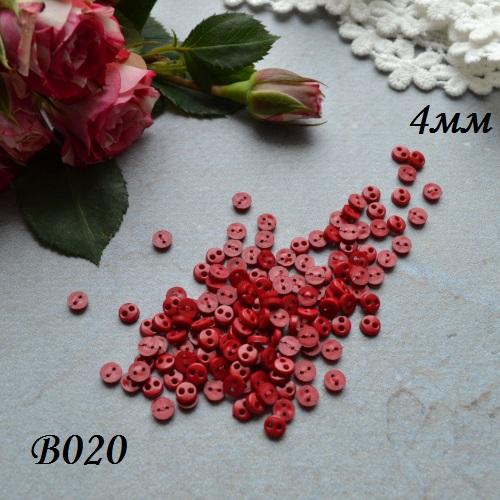 Пуговицы красные 4 мм 10шт. • b020