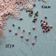 Хольнитены розовые мини 4мм