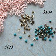 Хольнитены 3 мм голубые. Основа серебро