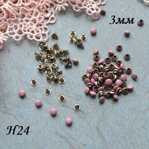 Хольнитены 3 мм розовые. Основа серебро • h24