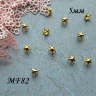 Гвоздики декоративные звездочка золото 5мм — 10шт.