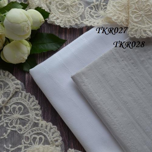 • Батист вышитый в полоску серый для кукольной одежды и рукоделия.  Ширина ткани 140см.  Цена указана за 1 отрез.  1 отрез – 25*50см.  2 отреза - 50*50см.