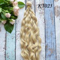 Волосы для кукол волнистые KT025