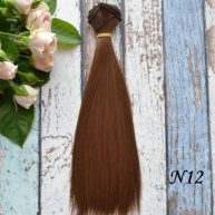 Волосы для кукол 20см  N12