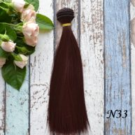 Волосы для кукол 20см  N33