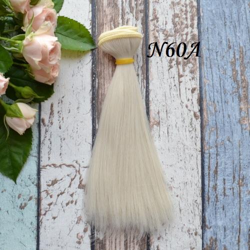 Волосы для кукол прямые N60A • vn60a 15