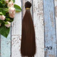 Волосы для кукол 20см  N8