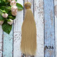Волосы для кукол 20см  N86