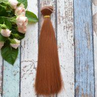 Волосы для кукол 20см NM30