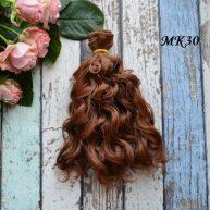 Волосы для кукол  MK30