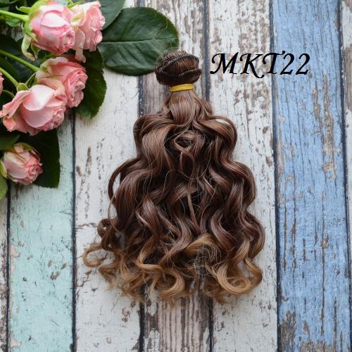 Волосы для кукол MKT22