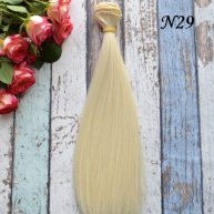 Волосы для кукол 30см  N29