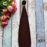 Волосы для кукол 30см  N33
