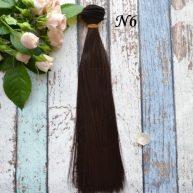 Волосы для кукол 30см  N6