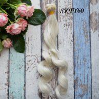 Волосы для кукол SKTY60