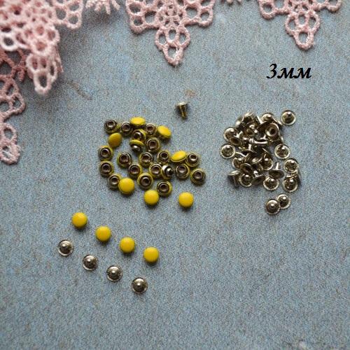 • Хольнитены желтые. Размер 3 мм Цена указана за 10 шт.