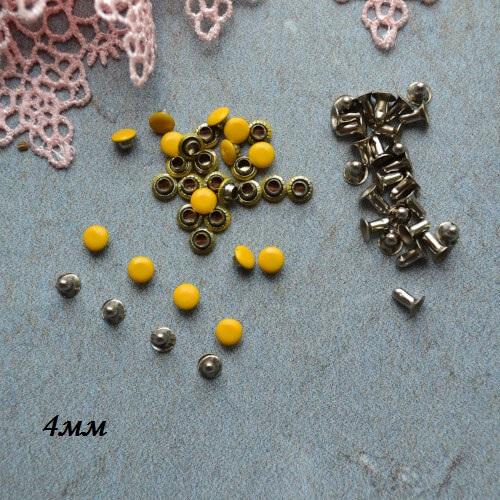 • Хольнитены желтые. Размер 4 мм Цена указана за 10 шт.