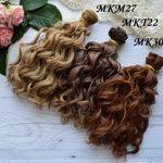 Искусственные волосы для кукол Кудряшки