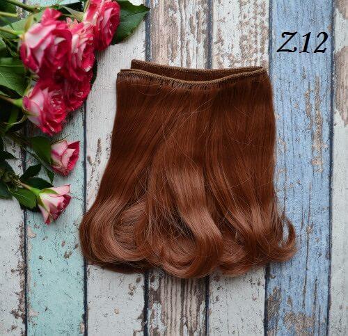 Искуственные волосы для кукол VZ15