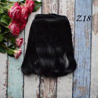 Искуственные волосы для кукол VZ18