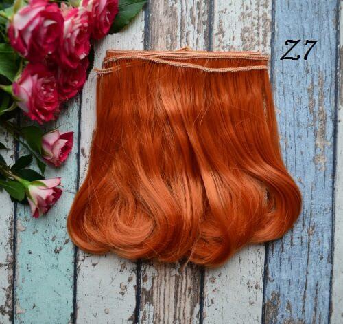 Искуственные волосы для кукол VZ7
