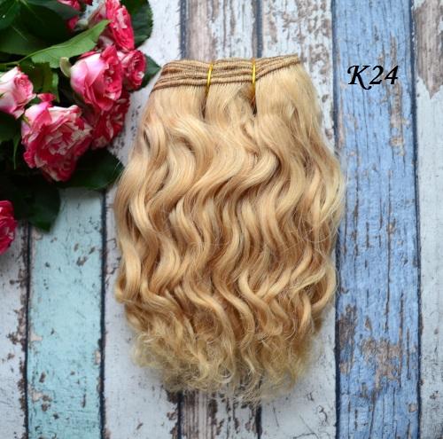 • Русые волосы Козочка для кукол. Длина волос 15 см, ширина треса 1 метр. Цена указана за 1,35 метр.