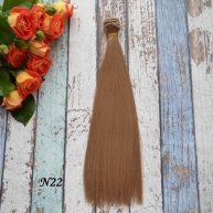 Волосы для кукол 30см  N22