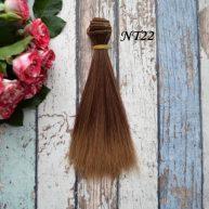 Волосы для кукол прямые NT22