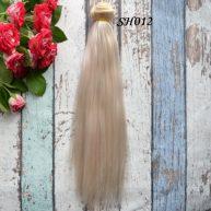 Искусственные волосы для кукол SH012 Шелк