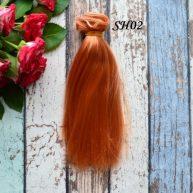 Искусственные волосы для кукол SH02 Шелк