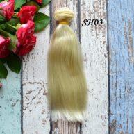 Искусственные волосы для кукол SH03 Шелк