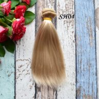 Искусственные волосы для кукол SH04 Шелк