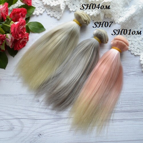• Волосы для кукол. Шелк. Длина волос 15см. Ширина трессы 1м. Цена указана за 1 метр.