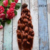 Искусственные волосы для кукол SH14 Шелк