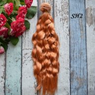 Искусственные волосы для кукол SH2 Шелк