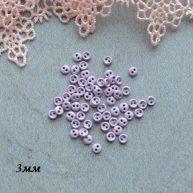 Пуговицы фиолетовые 3 мм 10шт.