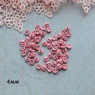 Пуговицы розовые 4мм 10шт