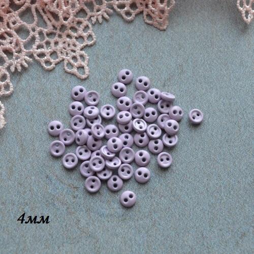 Пуговицы фиолетовые 4мм