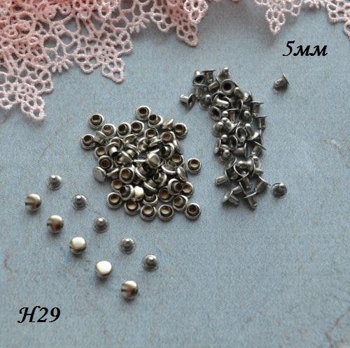 • Хольнитены серебро. Размер 5 мм Цена указана за 10 шт.