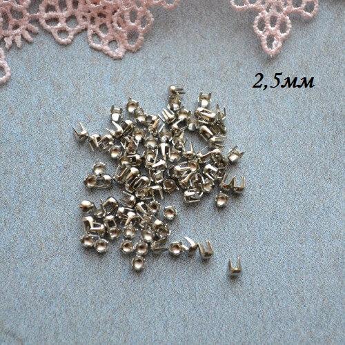 • Гвоздики декоративные серебро. Размер 2,5 мм Цена указана за 1 комплект ( 10 шт).