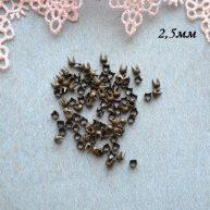 Гвоздики-заклепки декоративные бронза 2,5 мм — 10шт. MF150