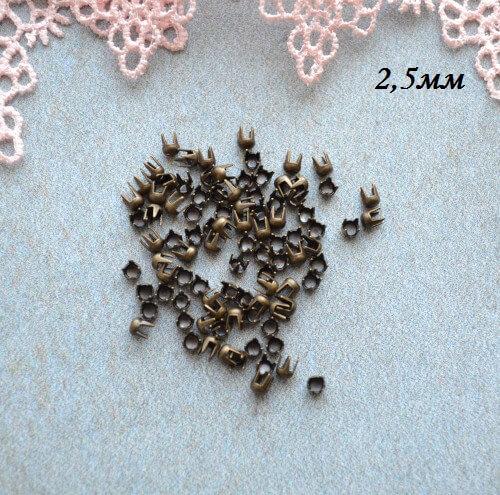 • Гвоздики декоративные бронза. Размер 2,5 мм Цена указана за 1 комплект ( 10 шт).