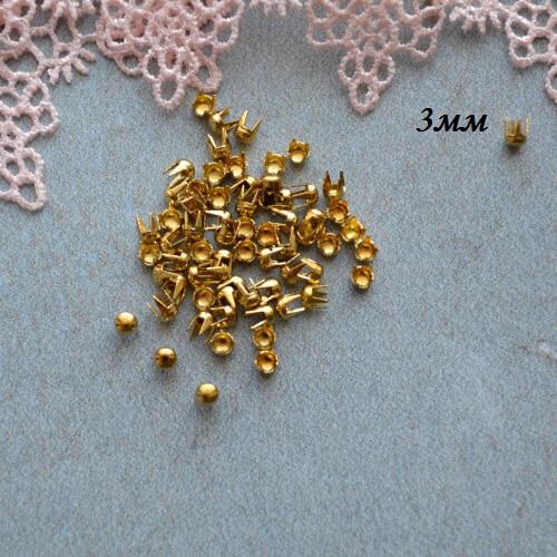 • Гвоздики декоративные золото. Размер 3 мм Цена указана за 1 комплект ( 10 шт).