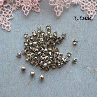 Гвоздики-заклепки декоративные серебро 3,5 мм — 10шт. MF154