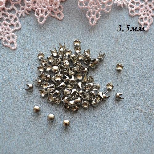 • Гвоздики декоративные серебро. Размер 3,5 мм Цена указана за 1 комплект ( 10 шт).