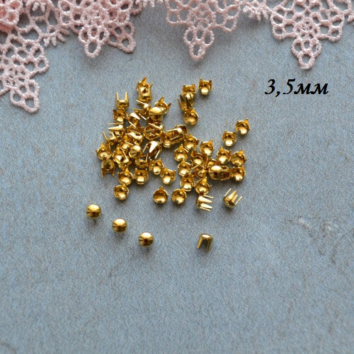 • Гвоздики декоративные золото. Размер 3,5 мм Цена указана за 1 комплект ( 10 шт).
