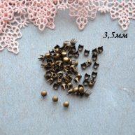 Гвоздики-заклепки декоративные бронза 3,5 мм — 10шт. MF156