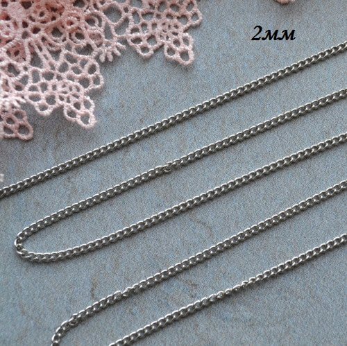 • Цепочка серебро. Размер 2 мм Цена указана за 65см.
