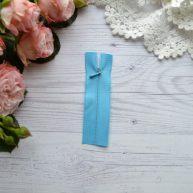Потайная молния для кукольной одежды голубая 9см AZP901