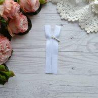 Потайная молния для кукольной одежды белая 9см AZP904